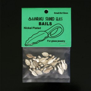 Aanraku Small Nickel Plated Bails